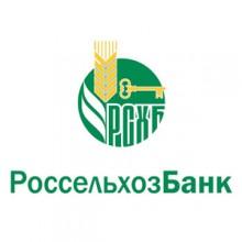 """ОАО """"РосСельХозБанк"""""""